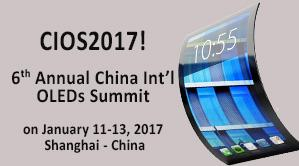 CIOS2017.jpg